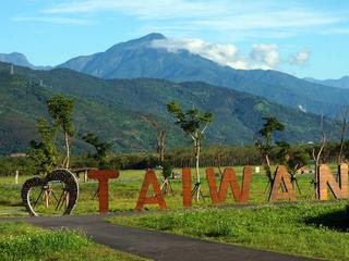 Taiwan by bike