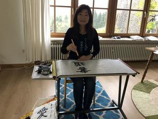 Shodo - Die Kunst der Kalligraphie