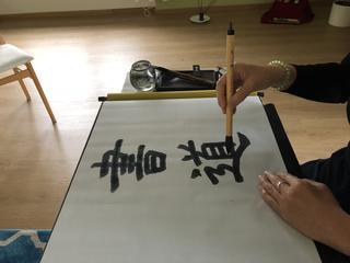 Kalligraphie im Mühlviertler Hügelland